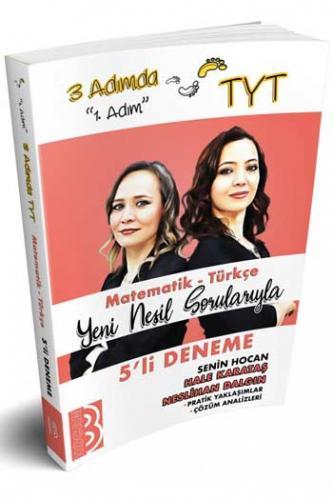 Benim Hocam TYT 3 Adımda Matematik Türkçe 5 li Deneme