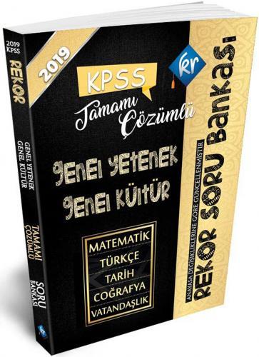 Rekor KPSS Genel Yetenek Genel Kültür Tamamı Çözümlü Soru Bankası %45