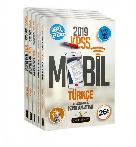 Beyaz Kalem KPSS Genel Yetenek Genel Kültür Mobil Konu Anlatımlı Set 2019