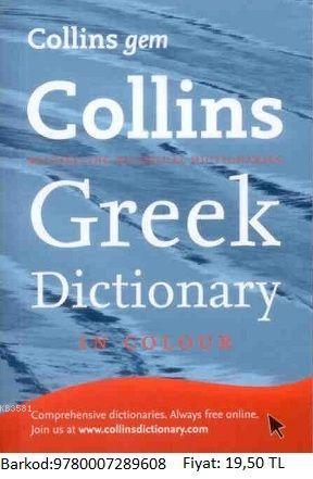 Collins Greek Dictionary - Collins Gem