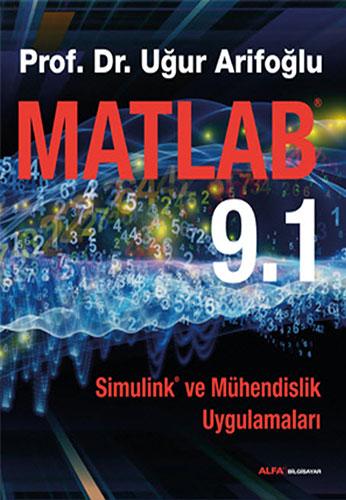 Matlab 9.1