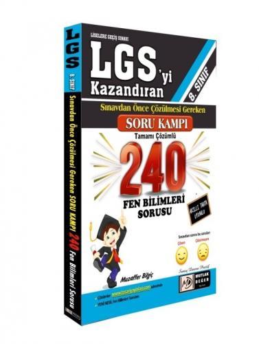 Tasarı Yayınları  8. Sınıf LGS Öncesi 240 Fen Bilimleri Soru Kampı Testleri