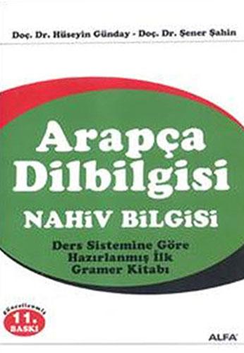 Alfa Arapça Dilbilgisi Nahiv Bilgisi - Hüseyin Günday, Şener Şahin