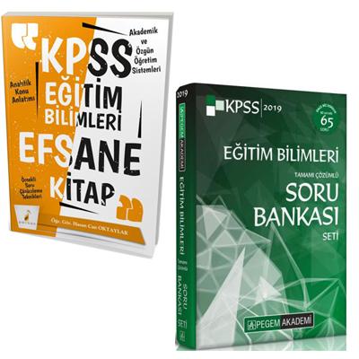 Pelikan KPSS Eğitim Bilimleri Konu Anlatımlı Tek Kitap 2019 + Pegem KPSS Eğitim Bilimleri Çözümlü Modüler Soru Bankası Seti 2019