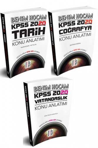 Benim Hocam Yayınları 2020 KPSS Genel Kültür Konu Anlatım Seti