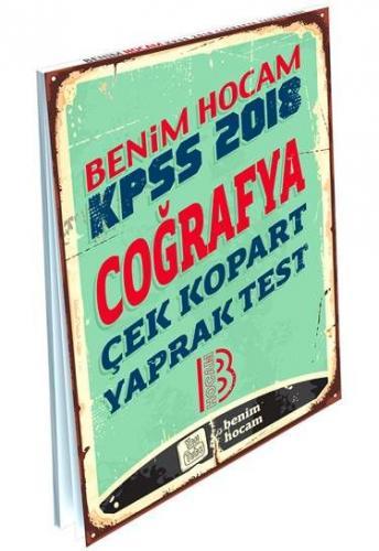 Benim Hocam KPSS Coğrafya Çek Kopart Yaprak Test 2018