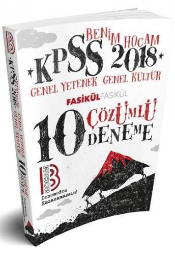 Benim Hocam KPSS Genel Yetenek Genel Kültür Tamamı Çözümlü 10 Deneme 2018