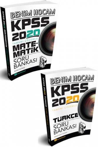 Benim Hocam Yayınları 2020 KPSS Genel Yetenek Tamamı Çözümlü Soru Bankası Seti
