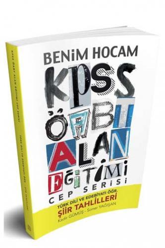 Benim Hocam KPSS ÖABT Türk Dili ve Edebiyatı Öğretmenliği Cep Serisi