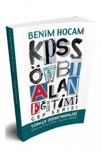 Benim Hocam KPSS ÖABT Türkçe Öğretmenliği Cep Serisi