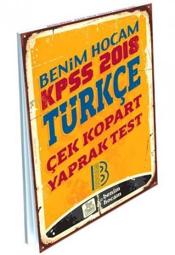 Benim Hocam KPSS Türkçe Çek Kopart Yaprak Test 2018