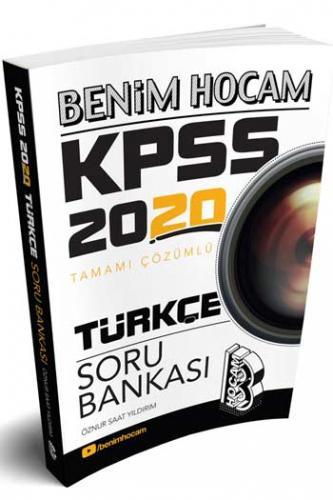 Benim Hocam Yayınları 2020 KPSS Türkçe Tamamı Çözümlü Soru Bankası %40