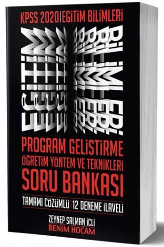 Benim Hocam Yayınları 2020 KPSS Eğitim Bilimleri PG ÖYT Soru Bankası