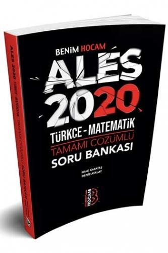 Benim Hocam Yayınları 2020 ALES Türkçe Matematik Tamamı Çözümlü Soru Bankası