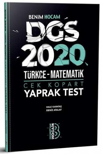 Benim Hocam Yayınları 2020 DGS Türkçe Matematik Çek Kopart Yaprak Test