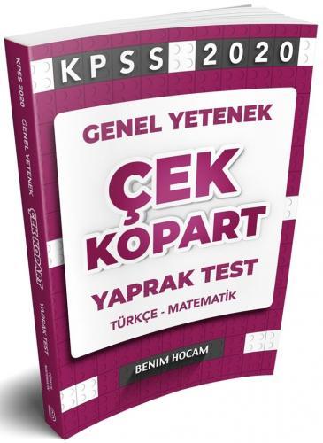 Benim Hocam Yayınları 2020 KPSS Genel Yetenek Çek Kopart Yaprak Test %