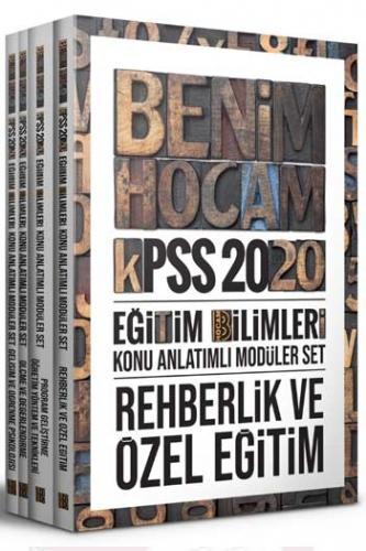 Benim Hocam Yayınları 2020 KPSS Eğitim Bilimleri Konu Anlatımlı Modüler Set