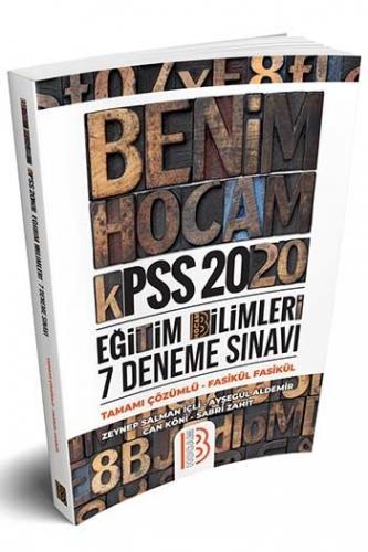 Benim Hocam Yayınları 2020 KPSS Eğitim Bilimleri Tamamı Çözümlü 7 Fasikül Deneme