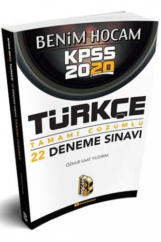 Benim Hocam Yayınları 2020 KPSS Türkçe Tamamı Çözümlü 22 Deneme Sınavı
