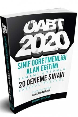 Benim Hocam Yayınları 2020 ÖABT Sınıf Öğretmenliği Alan Eğitimi Tamamı Çözümlü 20 Fasikül Deneme