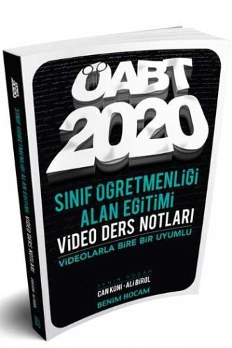 Benim Hocam Yayınları 2020 ÖABT Sınıf Öğretmenliği Alan Eğitimi Video Ders Notları