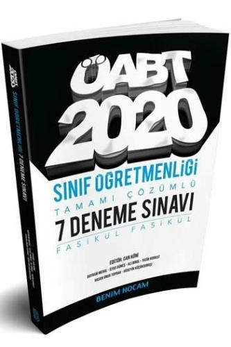 Benim Hocam Yayınları 2020 ÖABT Sınıf Öğretmenliği Tamamı Çözümlü 7 Fasikül Deneme
