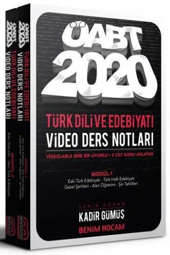 Benim Hocam Yayınları 2020 ÖABT Türk Dili ve Edebiyatı Öğretmenliği Modüler Video Ders Notları Seti
