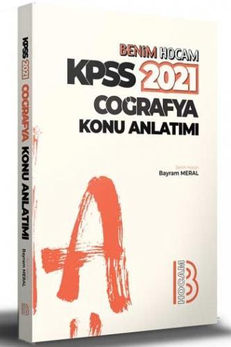 Benim Hocam Yayınları 2021 KPSS Coğrafya Konu Anlatımı Bayram Meral