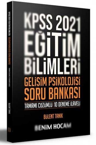 Benim Hocam Yayınları 2021 KPSS Eğitim Bilimleri Gelişim Psikolojisi