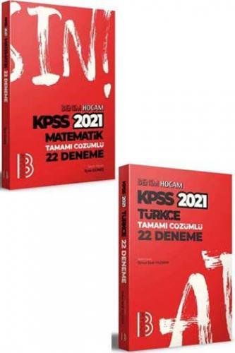 Benim Hocam Yayınları 2021 KPSS Genel Yetenek Tamamı Çözümlü Deneme S