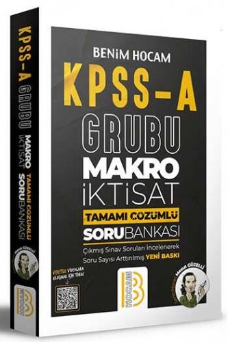 Benim Hocam Yayınları KPSS A Grubu Makro İktisat Tamamı Çözümlü Banka