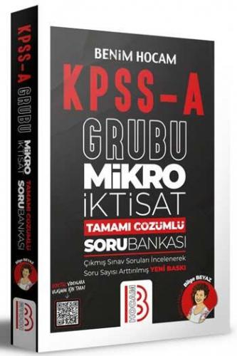 Benim Hocam Yayınları KPSS A Grubu Mikro İktisat Tamamı Çözümlü Banka
