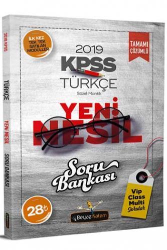 Beyaz Kalem KPSS Türkçe Sözel Mantık Yeni Nesil Tamamı Çözümlü Soru Ba