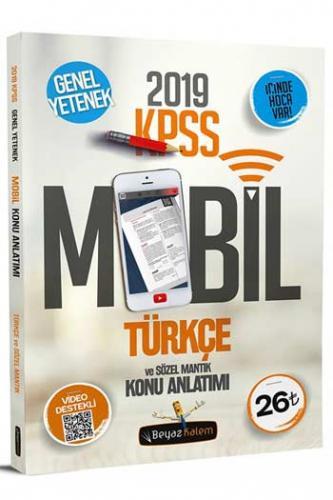 Beyaz Kalem KPSS Türkçe Mobil Konu Anlatımlı