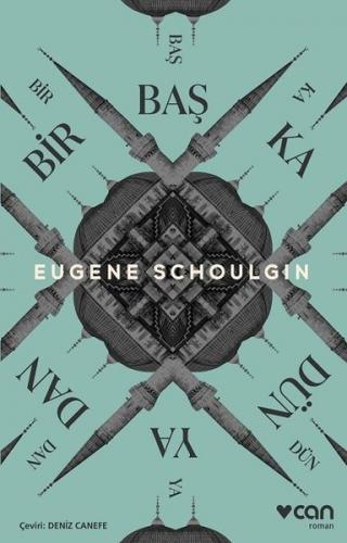 Bir Başka Dünyadan - Eugene Schoulgin