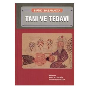 Birinci Basamakta Tanı ve Tedavi - Nafiz Bozdemir, İsmail Hamdi Kara