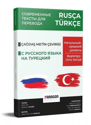 Paragon Yayıncılık Rusça Türkçe Başlangıç-Orta Seviye Çağdaş Metin Çeviri Kitabı