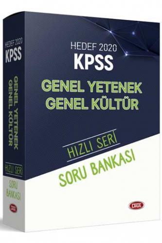 Data Yayınları 2020 KPSS Genel Kültür Genel Yetenek Soru Bankası Seti