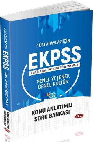 Data Yayınları 2020 EKPSS Tüm Adaylar İçin Konu Anlatımlı Soru Bankası