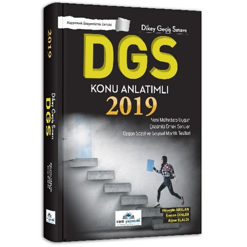 İrem DGS Konu Anlatımlı 2019