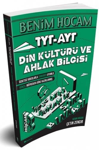 Benim Hocam Yayınları TYT-AYT Din Kültürü ve Ahlak Bilgisi Video Ders Notları ve Soru Bankası