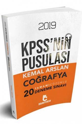 Doğru Tercih KPSS nin Pusulası Coğrafya Tamamı Çözümlü 20 Deneme 2019