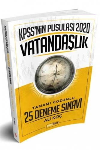 Doğru Tercih Yayınları 2020 KPSS'nin Pusulası Vatandaşlık Tamamı Çözümlü 25 Deneme