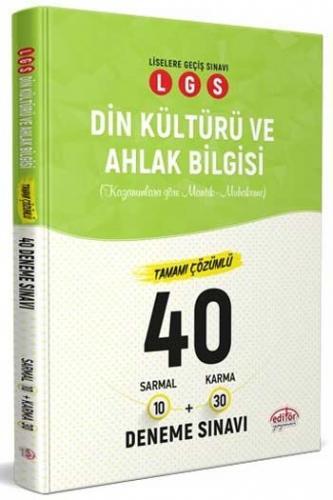 Editör Yayınları LGS Din Kültürü ve Ahlak Bilgisi Tamamı Çözümlü 40 D