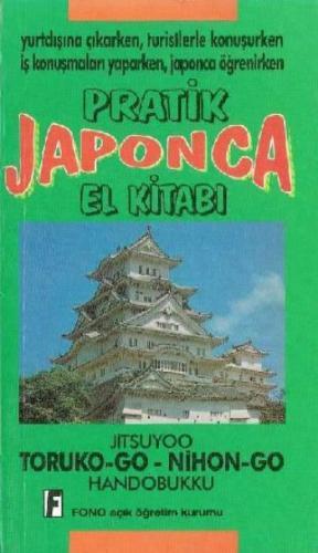 Fono Pratik Japonca El Kitabı