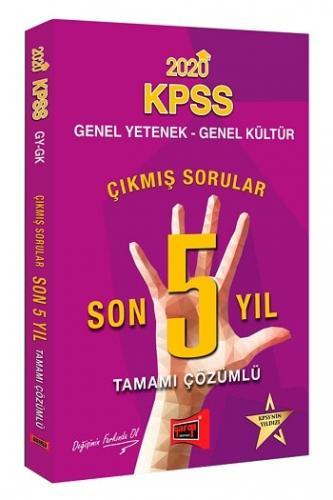 Yargı Yayınları 2020 KPSS Genel Yetenek Genel Kültür Son 5 Yıl Tamamı Çözümlü Çıkmış Sorular