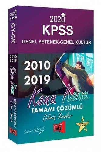 Yargı Yayınları 2020 KPSS Genel Yetenek Genel Kültür Konu Konu Tamamı Çözümlü Çıkmış Sorular