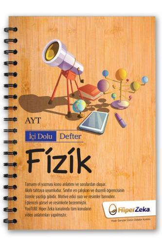 Hiper Zeka Yayınları AYT Fizik İçi Dolu Defter