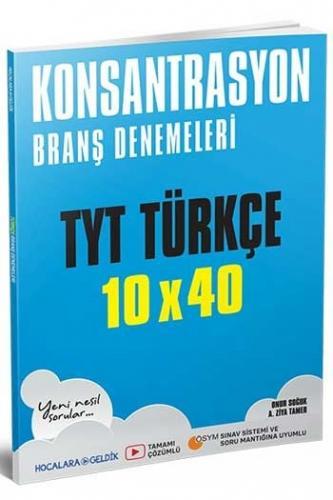Hocalara Geldik TYT Türkçe Konsantrasyon 10×40 Branş Denemeleri