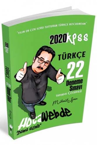 HocaWebde Yayınları 2020 KPSS Türkçe Tamamı Çözümlü 22 Deneme Sınavı